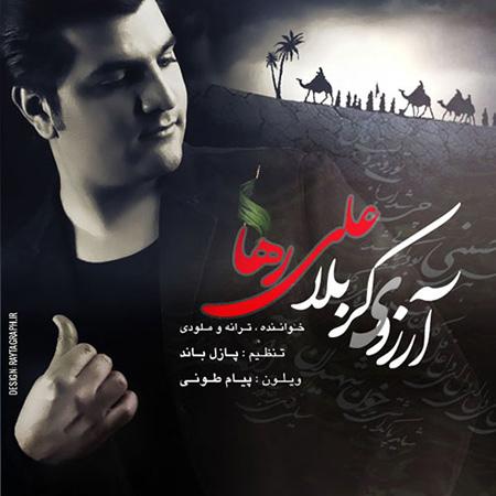 % دانلود آهنگ جدید علی رها به نام حسین
