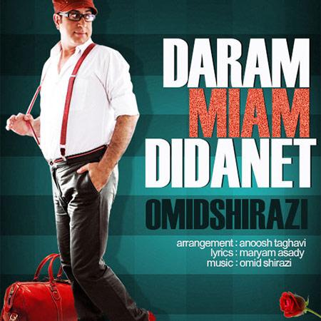 دانلود آهنگ جدید امید شیرازی به نام دارم میام دیدنت