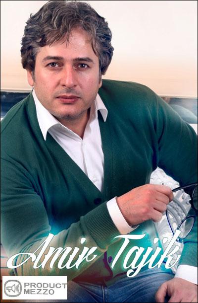 آهنگ جدید امیر تاجیک