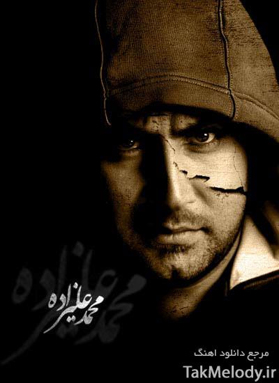 % دانلود اهنگ شنیدنی محمد علیزاده به نام جز تو