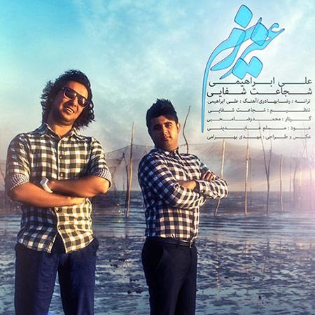 % دانلود آهنگ جدید علی ابراهیمی و شجاعت شفاعی به نام عزیزم