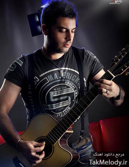 دانلود آهنگ جدید آرش آرد فروشان