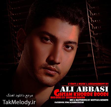 دانلود آهنگ جدید علی عباسی