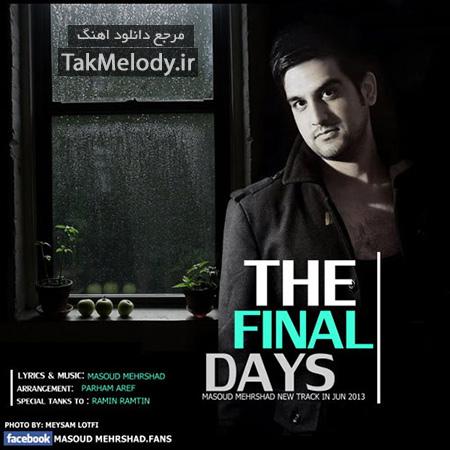 دانلود آهنگ جدید مسعود مهرشاد