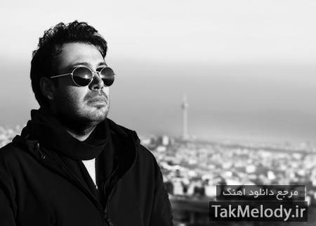 کانال+تلگرام+موزیک+محسن+چاوشی