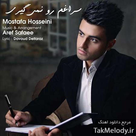 دانلود آهنگ جدید مصطفی حسینی