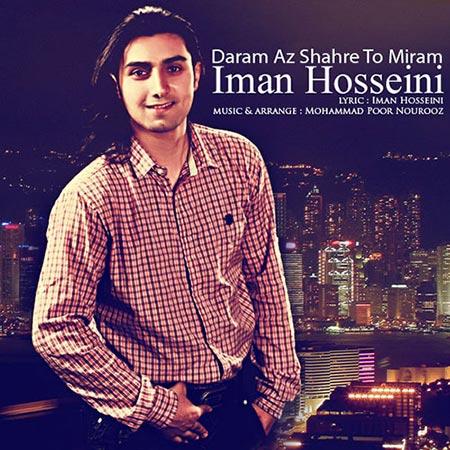 دانلود آهنگ جدید ایمان حسینی
