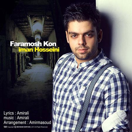 دانلود آهنگ جدید ایمان حسینی به نام فراموش کن