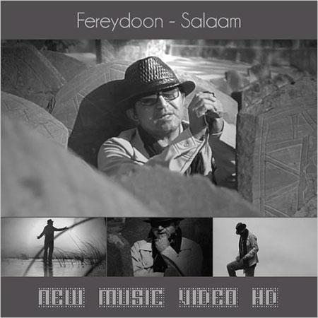 دانلود موزیک ویدیوی جدید فریدون به نام سلام