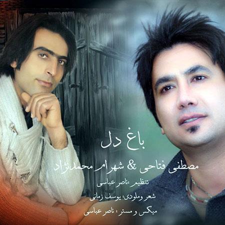 دانلود آهنگ جدید مصطفی فتاحی و شهرام محمد نژاد به نام بارون