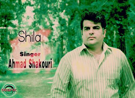 احمد شکوری