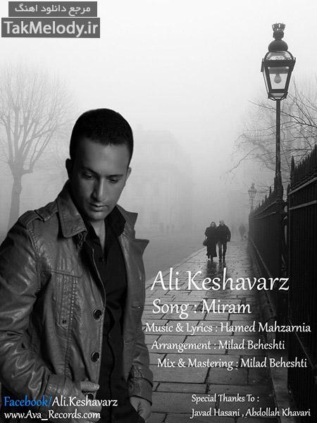 دانلود آهنگ جدید علی کشاورز