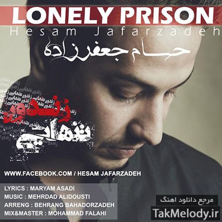 دانلود اهنگ جدید حسام جعفرزاده