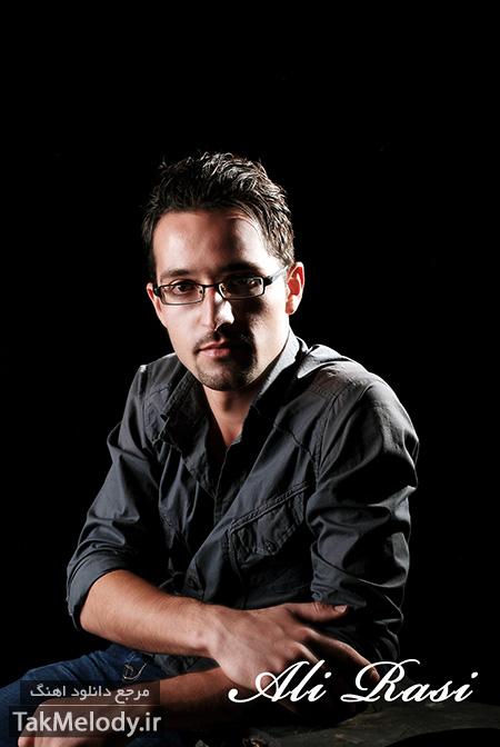 دانلود اهنگ جدید علی راثی