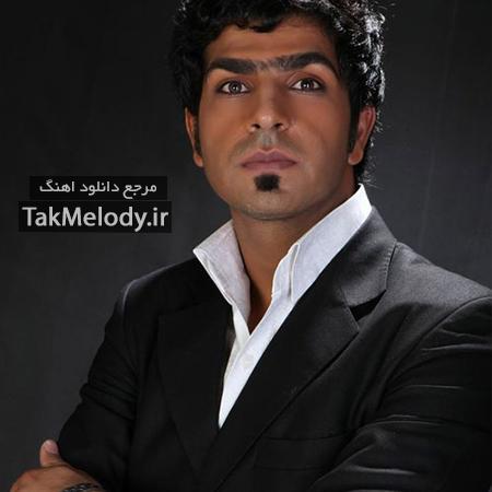 دانلود دو آهنگ جدید محسن اکبری