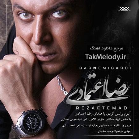 دانلود آلبوم جدید رضا اعتمادی
